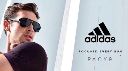709ffb4d11 Gafas de Sol Adidas   Compra online originales y baratas.Gafasonline