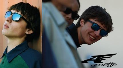 8dc0cc3d88 Gafas de SOL Arnette | Gafas de Sol Arnette Baratas en Gafasonline