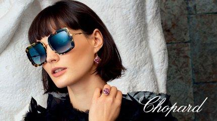 3c84b7aa37 Gafas de sol Chopard | Comprar online originales y baratas.Gafasonline