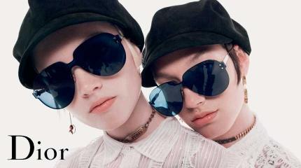 Gafas de sol Dior  df7b0ea74956