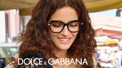 e1dfbde5ec Monturas Dolce & Gabbana | Compra online originales y Baratas ...
