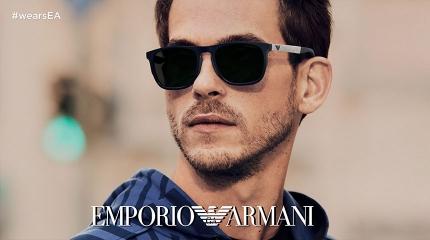 ArmaniComprar Baratas Emporio Gafas Sol Online De Y Originales PZXOkui