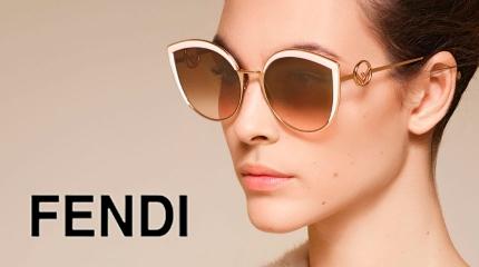 Lunettes de soleil Fendi   Acheter en ligne originales a bon prix ... a7b90cfa1a18