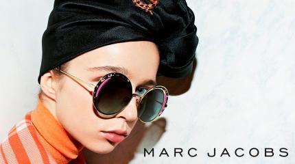 Gafas de sol Marc Jacobs   Comprar online originales y baratas ... 2b4aa8579c