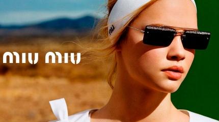 Gafas De Y gafasonline MiuComprar Online Originales Baratas Sol 35qS4RcAjL