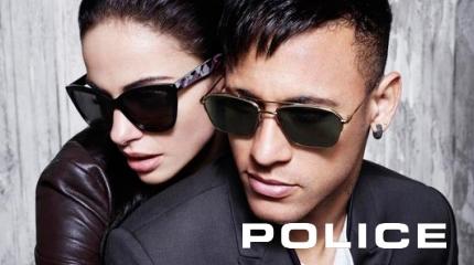 Gafas de Sol Police   Gafa de Sol Police Baratas. caf098222f