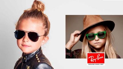 be890960ec89a Gafas Ray-Ban® Junior Collection