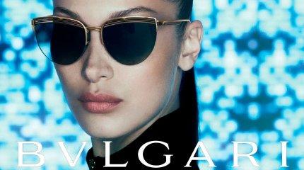 Online Y Gafas De gafasonline Sol BvlgariComprar Originales Baratas 6IfyY7vbgm
