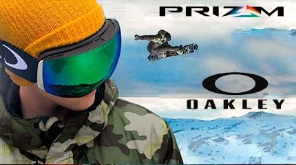1849d0c47f Máscara de esquí Oakley | Compra online originales y baratas.Gafasonline