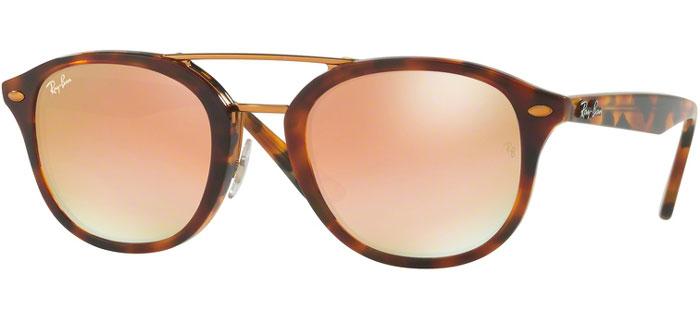 2a5a91264c Gafas de sol Ray-Ban® | Comprar Gafa de sol Ray-Ban®
