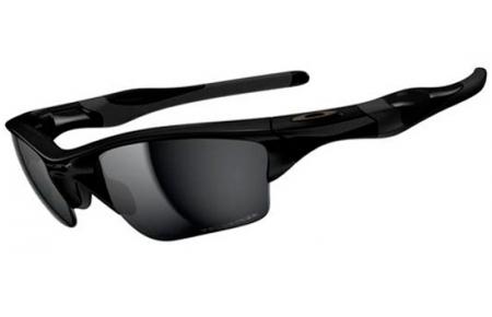 Gafas de sol oakley Half Jacket 2.0 ofertas