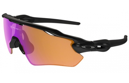 oakley radar ev path prizm trail opiniones