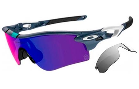 531ad86274 Gafas de Sol Oakley RADARLOCK PATH OO9181 918129 POLISHED FOG // RED ...