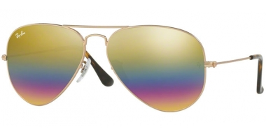 Gafas de Sol - Ray-Ban® - Ray-Ban® RB3025 AVIATOR LARGE METAL - 9020C4 METALLIC LIGHT BRONZE // LIGHT GREY MIRROR RAINBOW 3