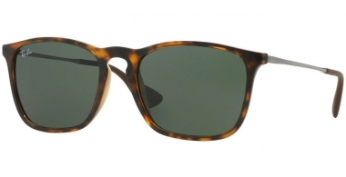 Gafas de Sol - Ray-Ban® - Ray-Ban® RB4187 CHRIS - 710/71 LIGHT HAVANA // GREEN