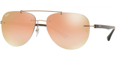 Gafas de Sol - Ray-Ban® - Ray-Ban® RB8059 - 155/B9 SHINY BROWN // GREEN GRADIENT BROWN MIRROR PINK