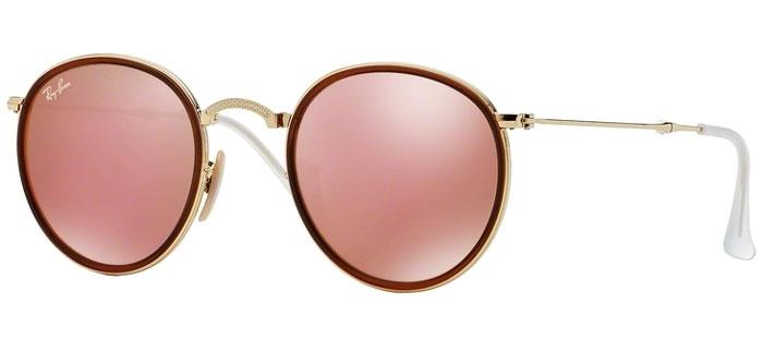 gafas ray ban sunglasses
