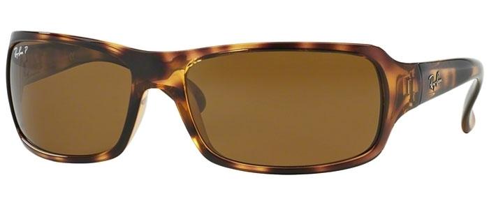 gafas ray ban 4075 polarizadas