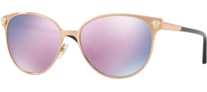 f6a666956e Gafas de Sol - Versace - VE2168 - 14095R PINK GOLD    DARK GREY MIRROR
