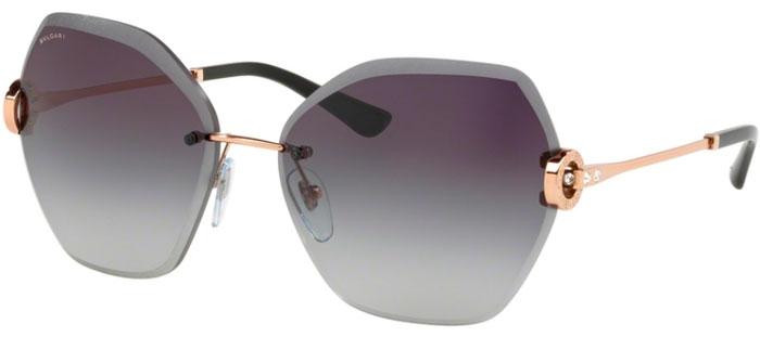 f5ae5651f64 Sunglasses - Bvlgari - BV6105B - 20148G PINK GOLD    GREY GRADIENT